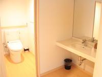 和室用トイレ、洗面